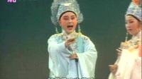 越剧《梁祝》4版本03 范瑞娟袁雪芬