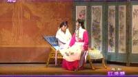 越剧青春版《红楼梦》选段(上)20100204