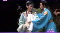 越剧青春版《红楼梦》选段(下)20100204