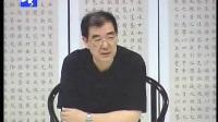 卢中南 九成宫,楷书38讲全集 01