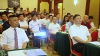珠海市国防教育促进会第一届第一次会员大会