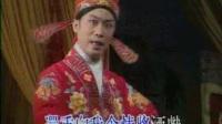 粤曲:柳毅传书之花好月圆(林锦屏 梁耀安 1994)