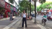 甩手功平甩功之谢谢你(慢四版)20170820