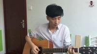 """天空之城 唐威振""""星臣杯""""2017第3届全国吉他弹唱大赛海选_高清"""