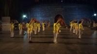 曲阜南门腰鼓队  二套腰鼓   2017年8月22日