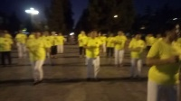 鲁之韵 健身操第一节 曲阜南门广场 2017年8月22日