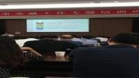 给济南市政府金融工作做专题培训《促进金融与产业融合发展》