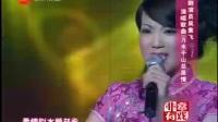 非常有戏20130726:送清凉系列—越剧(3)