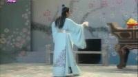 越剧电视艺术片《梅花梦》20091029