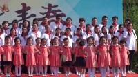 临沂市兰山区金太阳幼儿园致青春亲子活动