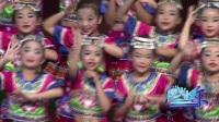 2017阳光少年圆梦上海8月7日下午场—《七月火把节》