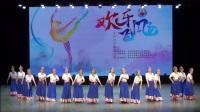 欢乐飞飏--北京社区舞蹈大赛--广场舞(7)再唱山歌给党听