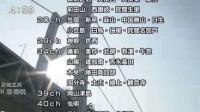 日本RNC-开台片段(9_2007)