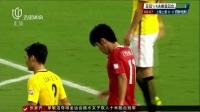 上港火力全开 亚冠首回合大胜恒大 晚间体育新闻 20170823