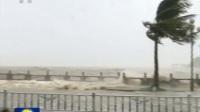 """台风""""天鸽""""登陆 带来狂风暴雨 170823"""