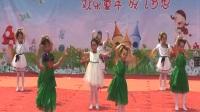 浠水县团陂镇十三幼儿园17年六一文艺汇演