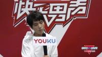 现场 尹毓恪首次公开清唱陈粒的歌 力挺王南钧不应该淘汰