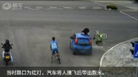 安徽淮南实拍共享汽车撞飞共享单车司机全程懵掉