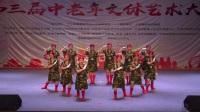 2017-8-21年億翔杯舞蹈大赛第六场-上集-