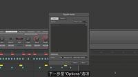 【NI字幕组】Maschine 中文教程6:如何导出音频