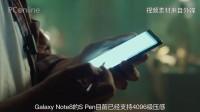 三星Galaxy Note8到底怎么样,1分钟后你就知道