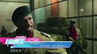 头条:地震被逼捐1亿 吴京回应:我对得起良心