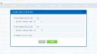BQool 比酷尔 - 智能调价软件教学 (4) - 多筆操作