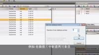 手动添加条目信息 [BioNumerics 7] - Subtitles