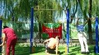 中老年人练单双杠容易出问题动作排名-第三-跳抓单杠
