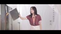 疯狂创客主题曲MV