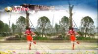 腊月广场舞 - 藏族舞《太阳姑娘》正 背面附教学