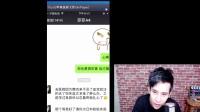 视频泡妞+现场直播微信撩妹+上海长期