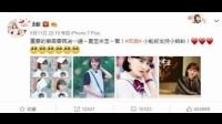 谁说郑爽的人缘不好?刘涛、孙俪、谢楠、杨紫都是她的姐妹团!