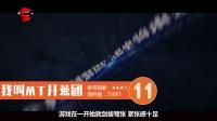 [中国游戏报道0825]《王者荣耀》海外版正式定名 《怪猎》联动《塞尔达传说》