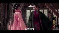 洗脑神曲<秦时红枣吻>——《秦时丽人明月心》