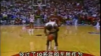 奥拉朱旺教你打篮球