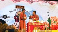 20170729烧饼曹鹤阳北京北展专场小段