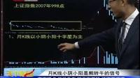 邢智勇--开启牛市金钥匙——北京卫视投资者说