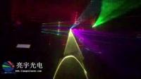 东莞亮宇光电科技有限公司 户外激光表演秀~2
