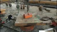 永磁起重器吸卸钢板操作指导视频
