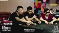 【德州扑克最强牌手】2017江海百万系列赛-剑山杯 Day1C