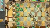 [苍天eap]植物大战僵尸2:开坑游戏的开始