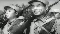 老电影 1955《董存瑞》