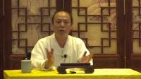 李信军道长《中华茶道》之中华茶文化