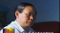 《中国西部刑侦大案》(9)【午夜时分 爆炸惊魂(凉山特大爆炸案)、山大王的日子】