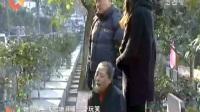 神秘之门(下)张淼 牛瑜瑜 龙帅 熊玉珠 王梦劼