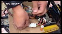 电动车加程器铝合金升级版电动车里程增加器安装视频电动车省电王安装视频