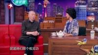 馮小剛談拍攝電影《芳華》初衷 源于一個細節 170830 金星秀