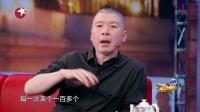 馮小剛講述《芳華》演員選擇過程 首次回應演員整容話題 170830 金星秀