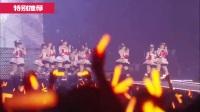 042 Anisong年度盛会 ASL特辑